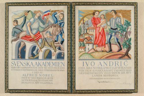 Нобелевский диплом Иво Андрича