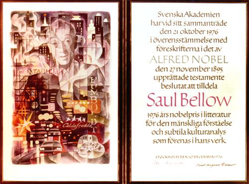 Нобелевский диплом Сола Беллоу