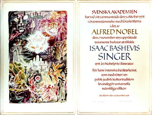 Нобелевский диплом Исаака Зингера
