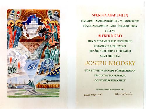 Нобелевский диплом Иосифа Бродского