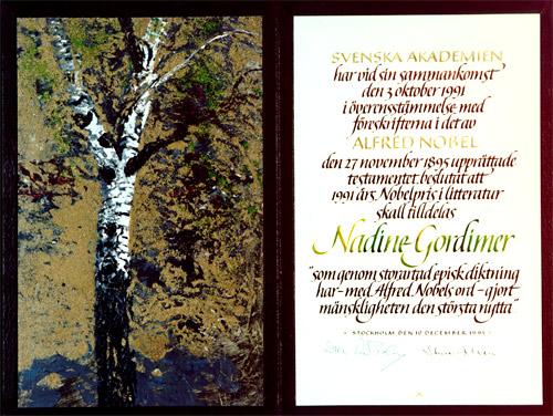 Нобелевский диплом Надин Гордимер