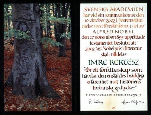 Нобелевский диплом Имре Кертеса