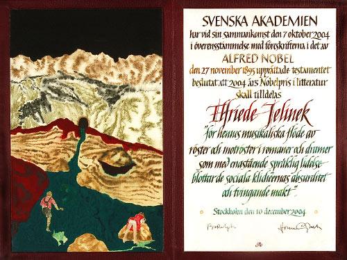 Нобелевский диплом Эльфриды Елинек