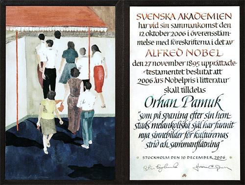 Нобелевский диплом Орхана Памука